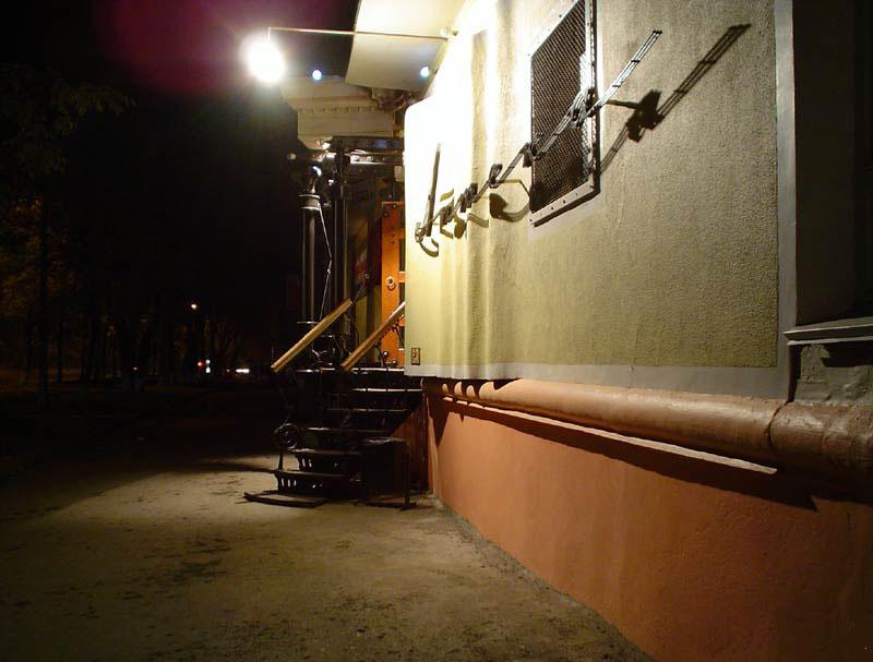 ночь улица фонарь переделка прикольные